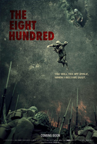 THE EIGHT HUNDRED (CHINESE) (EN + AR SUBTITLES)