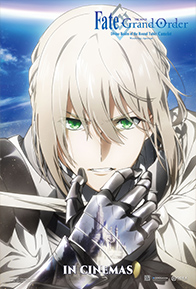 FATE GRAND ORDER: THE MOVIE - WANDERING, AGATERAM (JAPANESE)