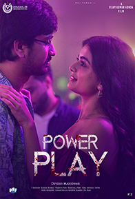 POWER PLAY (TELUGU)