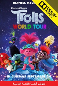 2D - ATMOS: TROLLS WORLD TOUR